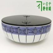 【茶器/茶道具 水指(水差し)】 平水指 染付 桶側 割蓋 手塚桐鳳作