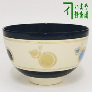 【茶器/茶道具 抹茶茶碗】 黒仁清(帯) 六瓢 宮地英香作