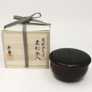【茶器/茶道具 なつめ】 老松茶器 溜塗り 純銀金具付 岩倉秀麿作