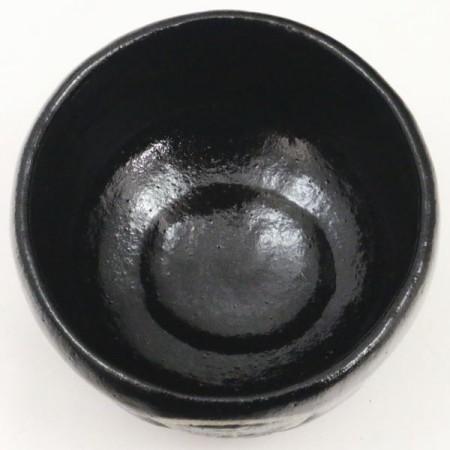 【茶器/茶道具 抹茶茶碗】 黒楽茶碗 円相に無事 佐々木松楽作 銘「無事」