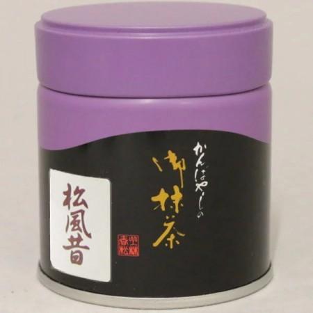【抹茶】 松風昔 40g入り 上林春松本店 (薄茶用又は濃茶用)