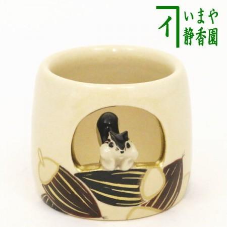 【茶器/茶道具 蓋置】 栗鼠透かし (団栗に栗鼠) 今岡三四郎作