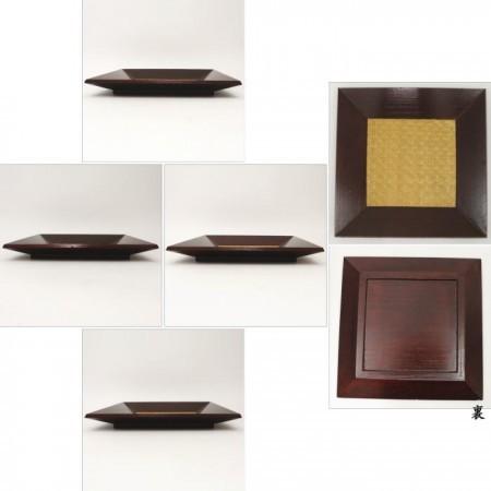 【茶器/茶道具 菓子器】 干菓子器 溜塗り 四方 内網代