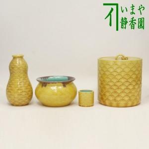 【茶器/茶道具 皆具】 青海波 横石嘉助作
