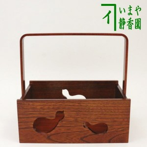 【茶器/茶道具 煙草盆(莨盆)】 手付き瓢透煙草盆 拭漆 小