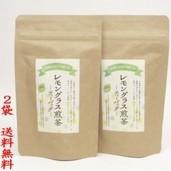 【日本茶/緑茶/ハーブティ】  レモングラス煎茶 ティーパック  2袋セット