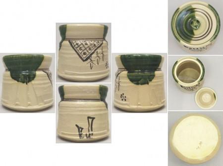 【茶器/茶道具 水指】 織部焼き 吊るし柿 胴締 水野健二作(郷之窯) 木箱