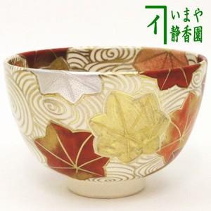 【茶器/茶道具 抹茶茶碗】 金彩 流水紅葉 加藤ひろこ作