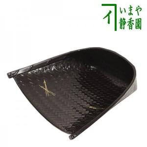 ☆【茶器/茶道具 菓子器】 干菓子器 箕 網代 松葉紋 樹脂製