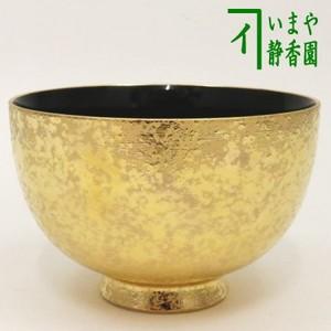 【茶器/茶道具 抹茶茶碗】 色絵茶碗 金砂子 桔梗 西村利峰作