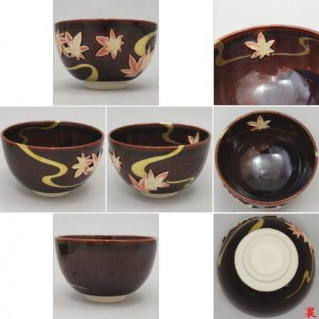【茶器/茶道具 抹茶茶碗】 浮彫 紅葉 今岡三四郎作