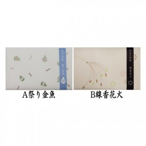 【茶器/茶道具 懐紙】 祭り金魚又は線香花火 1帖~(季節の懐紙)