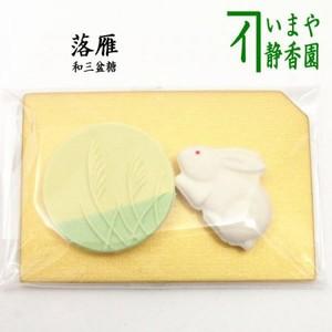 8%【お菓子 和菓子/干菓子】 落雁(らくがん) 和三盆糖 月兎 2個入り ばいこう堂