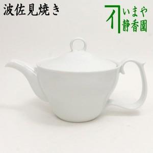 【急須/ティーポット】 波佐見焼き 白磁 ゆるり カップ網(U網) 約520ml 白山陶器製