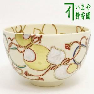 【茶器/茶道具 抹茶茶碗】 色絵茶碗 六瓢 中村華峰作