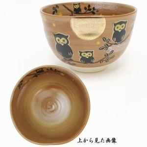 【茶器/茶道具 抹茶茶碗】 梟(ふくろう) 東山深山作