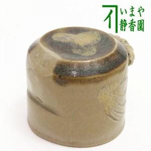 【中古】【茶器/茶道具 蓋置】 高取焼き うそ鳥 亀井味楽作(高取楽山)