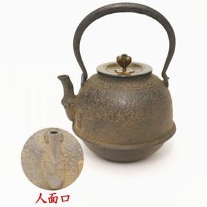 【茶器/茶道具 鉄瓶】 龍文堂写し 人面口 羽付 般若勘渓作 800ml 重さ:1.27kg