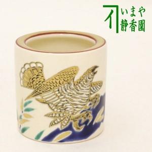 【茶器/茶道具 蓋置】 仁清写し 鷹 御室窯