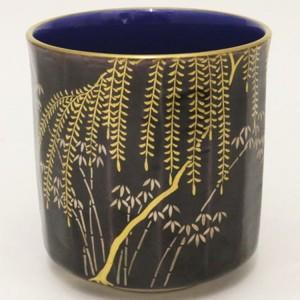 【茶器/茶道具 抹茶茶碗】 筒茶碗 紫交趾焼き 柳竹に鶯 中村翠嵐作