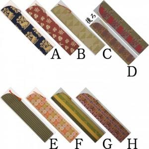 【茶器/茶道具 扇子袋/扇子入】 扇子入れ 5.5寸まで用 正絹名物裂使用