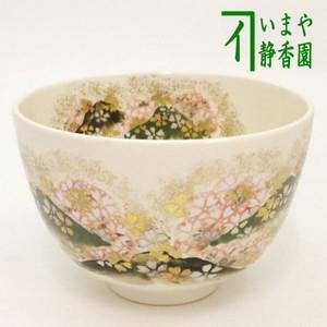 【茶器/茶道具 抹茶茶碗】 色絵茶碗 桜 吉野山 西村利峰作