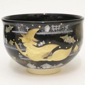 【茶器/茶道具 抹茶茶碗】 夜のハロウィン 水出宋絢作