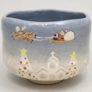 【茶器/茶道具 抹茶茶碗 クリスマス】 白楽茶碗 青聖夜 空飛ぶサンタ 吉村楽入作
