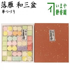 【お菓子 和菓子/干菓子】 落雁(らくがん) 和三盆糖 華つづり(千代箱) ばいこう堂