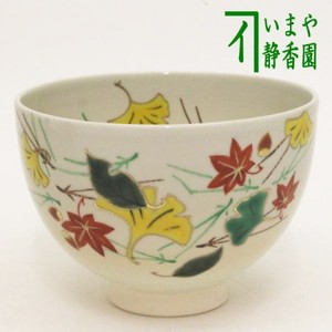 【茶器/茶道具 抹茶茶碗】 御本手 吹寄 見谷福峰作