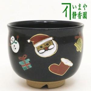 【茶器/茶道具 抹茶茶碗 クリスマス】 サンタクロース 宇田佐平作