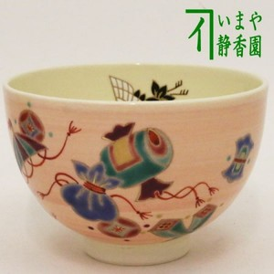 【茶器/茶道具 抹茶茶碗】 桃釉 宝尽くし 見谷福峰作