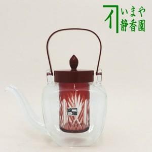 【懐石道具(会席道具)】 ガラス(硝子) 地炉利(ちろり) なかご:江戸切子付 赤