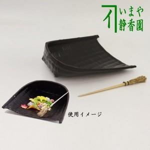 【茶器/茶道具 菓子器】 干菓子器 箕 一閑塗り 箒付