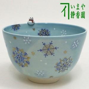 【茶器/茶道具 抹茶茶碗 クリスマス】 色絵茶碗 雪華に雪だるま 東山深山作 (達磨覗き)