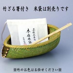 【懐石道具(会席道具) 茶飯茶事用品】 竹ざる 箸付 茶飯用