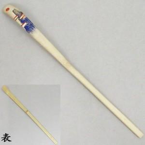 【茶器/茶道具 茶杓 御題「光」】 御題茶杓 蒔絵茶杓 富士蒔絵(御来光) 生駒製竹