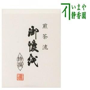 【煎茶道具 懐紙】 煎茶流懐紙(煎茶用懐紙) 4つ折れ 1帖~ (季節の懐紙)