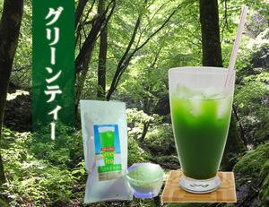 【グリーンティー/薄茶糖】 顆粒グリーンティー 徳用200g入