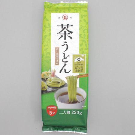 【讃岐うどん/干し麺(乾麺)】 讃岐茶うどん(香川県高瀬町茶使用) つゆなし 1袋約2人前 220g 石丸製麺