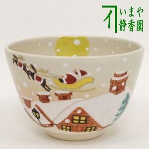 【茶器/茶道具 抹茶茶碗 クリスマス】 色絵茶碗 サンタクロース 加藤永山作