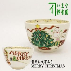 【茶器/茶道具 抹茶茶碗 クリスマス】 色絵茶碗 クリスマス 今岡都作