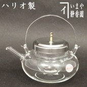 【懐石道具(会席道具) 酒器】 ガラス(硝子) 丸地炉利(丸ちろり) なかご付 耐熱硝子 ハリオ製