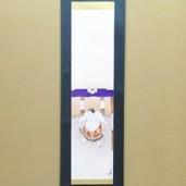 【茶器/茶道具 掛軸(掛け軸)】 手描き(自筆画)一行 風帯なし 相撲絵 大童山の土俵入り 写楽風 曽根幸風画