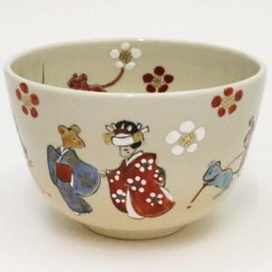 【茶器/茶道具 抹茶茶碗】 色絵茶碗 ねずみの嫁入り 川上真琴作 (干支子 御題望)