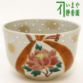 【茶器/茶道具 抹茶茶碗】 仁清写し 寒牡丹 水出宋絢作
