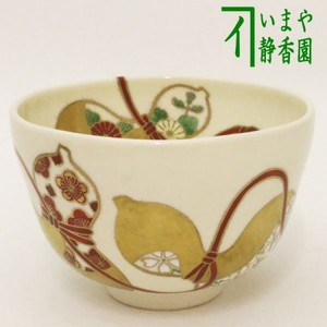 【茶器/茶道具 抹茶茶碗】 色絵茶碗 六瓢(むびょう) 山岡善昇作