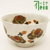【茶器/茶道具 抹茶茶碗】 粉引 栗と団栗(どんぐり) 原清和窯