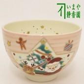 【茶器/茶道具 抹茶茶碗】 桃釉 クリスマスのサンタ 見谷福峰作
