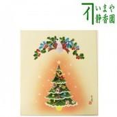 【茶器/茶道具 色紙 クリスマス】 肉筆 聖夜 曽根幸風画